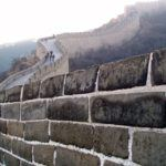 Photo Essay: How to Climb the Great Wall of China