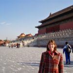 The Forbidden City: Not So Forbidden Any More
