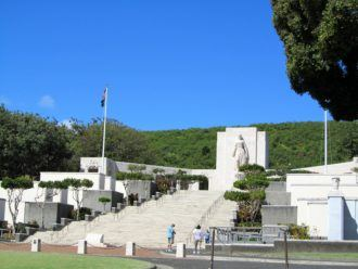 National Memorial Cemetery of the Pacific in Honolulu, Hawaii