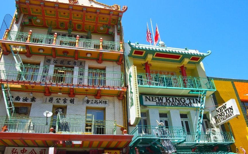 Photo Essay: San Francisco Chinatown