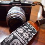 Give Your Camera Character With an iMo Strap (Plus WIN One!)
