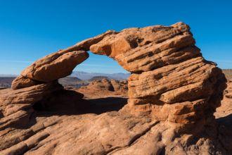 Pioneer Park Arch in St. George, Utah